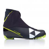 Závodní běžecké boty...